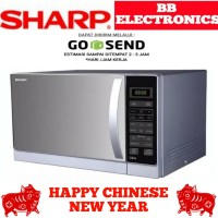 Microwave SHARP R728IN(S)