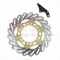 Harga piringan cakram disc brake depan tiger old 30 cm | Pembandingharga.com