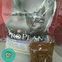 Proplan Kitten Repack 1Kg