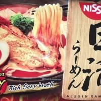 NISSIN Japanese ramen import Umakara spicy fiery broth!