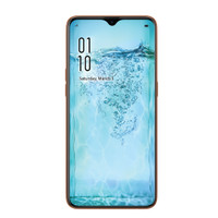 OPPO F9 - Limited Edition