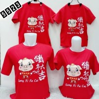 Baju Couple Family Imlek Babi 2019 5523 - Kaos Tshirt Keluarga Sincia