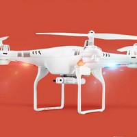 Drone_Kamera_Magic_Speed_X52HD_Attitude_Hold_WIFI__FPV_720P_ Harga Drone Phantom 3 Standard Terbaru Maret 2019