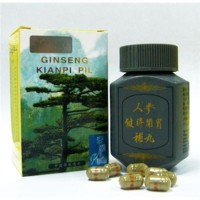 Harga supplier penggemuk tubuh pil kianpi obat herbal badan jamu | Pembandingharga.com