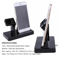 Charging Dock 2in1 charger for iPhone apple watch iwo docking stand