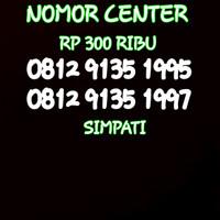 Nomor Cantik Simpati Seri Tahun 1995&1997-0812 9135 1995 BO6