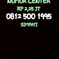 Nomor Cantik Simpati Seri Tahun 1995-0812 500 1995 NB-1735