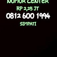 Nomor Cantik Simpati Seri Tahun 1994-0812 600 1994 NB-1744
