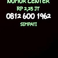 Nomor Cantik Simpati Seri Tahun 1962-0812 600 1962 NB-1740