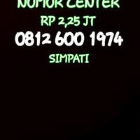 Nomor Cantik Simpati Seri Tahun 1974-0812 600 1974 NB-1741