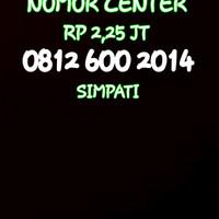 Nomor Cantik Simpati Seri Tahun 2014-0812 600 2014 NB-1750