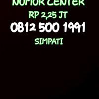 Nomor Cantik Simpati Seri Tahun 1991-0812 500 1991 NB-1734