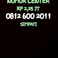 Nomor Cantik Simpati Seri Tahun 2011-0812 600 2011 NB-1747