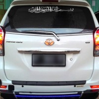 Sticker Decal Bismillah Kaligrafi Islam Muslim