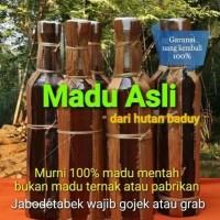Harga hot produk madu hutan baduy asli dan murni   Pembandingharga.com