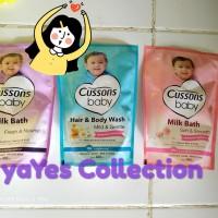 cussons baby milk bath 400 ml pink sabun mandi cair bayi pink ungu
