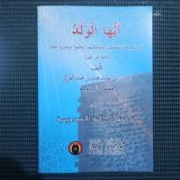 Kitab Islam Ayyuhal Walad