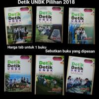 Buku Detik-Detik UN SMA 2017 Program IPS PT Intan Pariwara