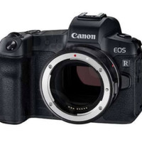 Harga canon eos r mirrorless digital camera body only | Pembandingharga.com