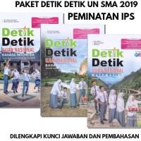 Kumpulan soal Ujian Nasional UN SMA IPS Buku Detik Detik UN IPS