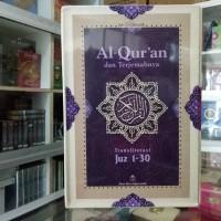 Al-Quran per 5 Juz Ar-Rahmah, Alquran Terjemah Latin per Ayat Arrahmah