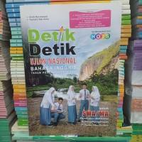 TERBARU Detik Detik UN Bahasa Inggris SMA 2019 Intan Pariwara