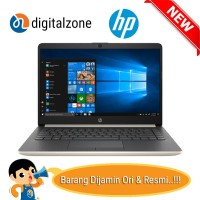 "HP 14s-CF2008TX - i7-10510U 8GB 512GB R530 2GB WIN10 14""FHD GOLD"