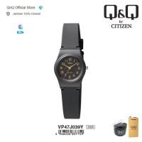 Q&Q QnQ QQ Original Jam Tangan Wanita Analog Rubber - VP47 VP47J