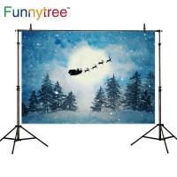 Funnytree photography backdrops photozone pine trees snow night