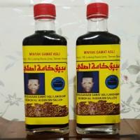 Jual Minyak Gamat Asli Langkawi Malaysia Cap Ferri Pulau Langkawi Kab Bengkalis Toko Terus Laris Tokopedia