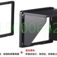 LU LCD Screen Protector Pop-up sun Shade lcd Hood Shield Cover for