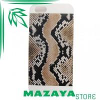 Safari Serpent Plastic Case for iPhone 5/5s/SE Murah
