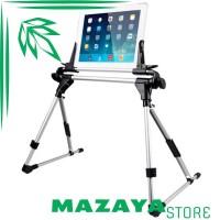 SeenDa Lazypod Flexible Foldable Tablet PC Smartphone Stand - 201