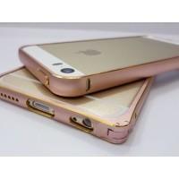 Bumper Rosegold IPHONE 6 IPHONE 6S