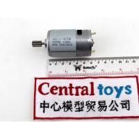 dinamo 12V 15000 RPM motor 12V 15000 RPM gearbox mobilan aki