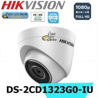 IP CAMERA HIKVISION 2MP DS-2CD1323G0-IU H.265 POE Upgrade DS-2CD1321-I