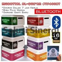 speaker portable murottal