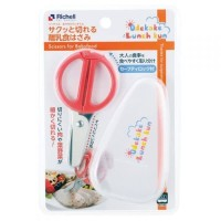 Richell Stainless Food Scissors / Gunting Pemotong Makanan Bayi