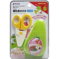 Richell Baby Food Scissors / Gunting Pemotong Makanan