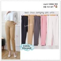 Celana Panjang Pensil Kulot Kerja Wanita Korea Import AB51550 Putih