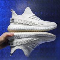 Sepatu Sneakers Feather Style + Include Box - Putih
