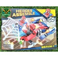 SY773D Mainan Anak Lego Action Figure Spiderman Marvel Superhero