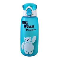 [ BIG BEAR ] BOTOL MINUM BIG BEAR BOTTLE