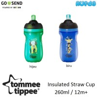 Tommee Tippee Straw Cup 12m  Insulated