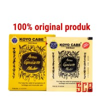 Koyo Cabe (Chilli Brand)