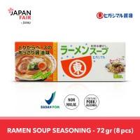 Kaldu & Penyedap Rasa Higashimaru Ramen Soup 8 Sachet/Kotak