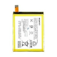 BATRE BATTERY SONY C5 ultra E5506 E5533 E5553 E5563 LIS1579ER
