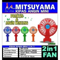 Kipas Angin Mini 2 in 1 Mitsuyama MS-5538 Kipas Angin usb cas emergenc