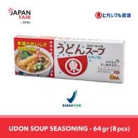 Kaldu & Penyedap Rasa Higashimaru Udon Soup - 8 Sachet/Kotak