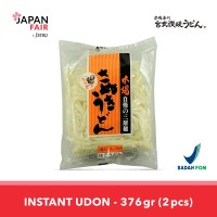 Mie Impor Miyatake Sanuki Yude Udon 2Shoku tsuyu 376gr